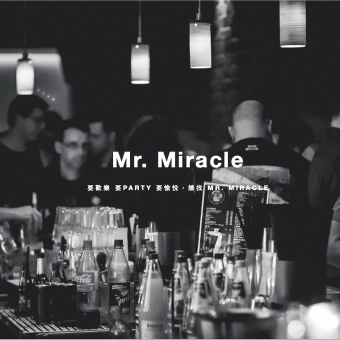 Mr. Miracle 神秘果先生